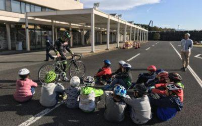 11月25日「プロに学ぶ!道路をシェアする安全走行テクニックセミナー」 ~ルールとマナーを知ってスポーツサイクルを楽しもう!~