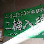山形県に行ってきました。